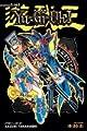 Acheter Yu-Gi-Oh! 3-in-1 volume 7 sur Amazon