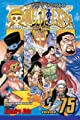 Acheter One Piece volume 75 sur Amazon
