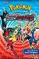 Acheter Pokémon the Movie - Diancie and the Cocoon of Destruction volume 1 sur Amazon