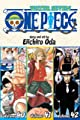 Acheter One Piece East Blue - Omnibus Edition volume 14 sur Amazon