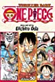 Acheter One Piece East Blue - Omnibus Edition volume 17 sur Amazon