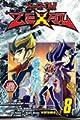 Acheter Yu-Gi-Oh! Zexal volume 8 sur Amazon