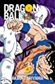 Acheter Dragon Ball in Full Color volume 7 sur Amazon