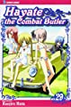 Acheter Hayate The Combat Butler volume 29 sur Amazon