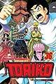 Acheter Toriko volume 36 sur Amazon