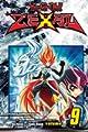 Acheter Yu-Gi-Oh! Zexal volume 9 sur Amazon