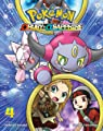 Acheter Pokémon Omega Ruby & Alpha Sapphire Mini-volumes volume 4 sur Amazon