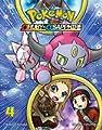 Acheter Pokémon Omega Ruby & Alpha Sapphire Mini-volumes volume 4 sur Amazon