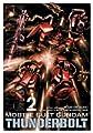 Acheter Mobile Suit Gundam Thunderbolt volume 2 sur Amazon
