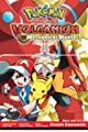Acheter Pokémon the Movie: Volcanion and the Mechanical Marvel volume 1 sur Amazon