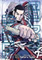 Acheter Golden Kamuy volume 7 sur Amazon