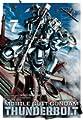 Acheter Mobile Suit Gundam Thunderbolt volume 7 sur Amazon