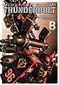 Acheter Mobile Suit Gundam Thunderbolt volume 8 sur Amazon