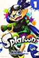 Acheter Splatoon volume 1 sur Amazon