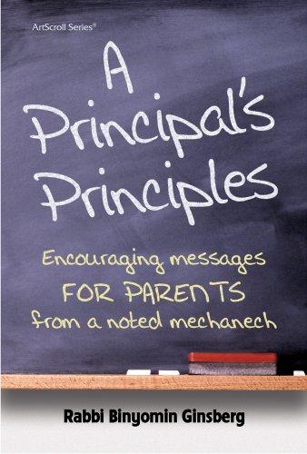 a-principals-principles-artscroll