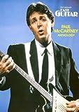 McCartney, Paul: Paul McCartney - Anthology (Easy Guitar Series)