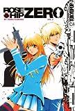 Fujisawa, Tohru: Rose Hip Zero, Vol. 2