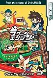 Yukiru Sugisaki: Lagoon Engine Volume 5 (v. 5)