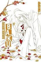 Baku by Mizuki Hakase