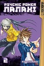 Psychic Power Nanaki, Volume 2 by Ryo…
