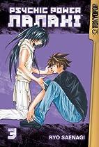 Psychic Power Nanaki Volume 3 by Ryo Saenagi