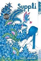 Suppli, Volume 1 by Okazaki Mari