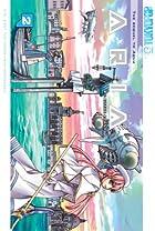 Aria Volume 2 by Kozue Amano
