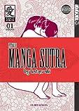 Katsu Aki: Manga Sutra -- Futari H Volume 1 (v. 1)
