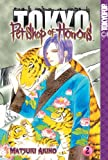 Matsuri Akino: Pet Shop of Horrors: Tokyo, Vol. 2