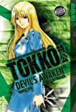 Fujisawa, Tohru: Tokko: Devil's Awaken, Vol. 2