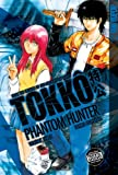 Fujisawa, Tohru: Tokko, Vol. 3: Phantom Hunter