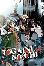 Togainu no Chi, Volume 3 by Suguro…