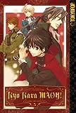 Acheter Kyo kara Maoh volume 5 sur Amazon