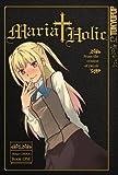 Acheter Maria Holic volume 1 sur Amazon