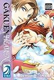 Spray: Gakuen Heaven-Endo-Calling You