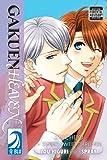 Higuri, You: Gakuen Heaven Shichijo Sweet Sweet Darling (Yaoi)