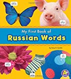 My First Book of Russian Words (A+ Books:…