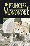 Oniki, Yuji: Princess Mononoke 2