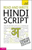 Rupert Snell: Read and Write Hindi Script (Teach Yourself)