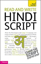 Read and Write Hindi Script: Teach Yourself…