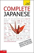 Complete Japanese by Helen Gilhooly