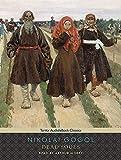 Gogol, Nikolai: Dead Souls (Tantor Audio & eBook Classics)