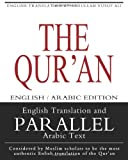 Ali, Abdullah Yusuf: The Qur'an: English Translation and Parallel Arabic Text