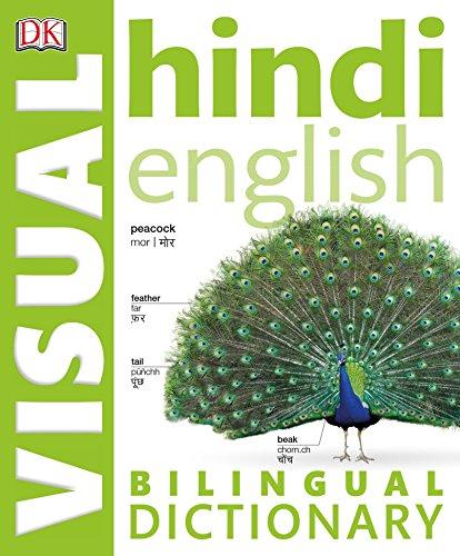 hindi-english-bilingual-visual-dictionary-dk-visual-dictionaries