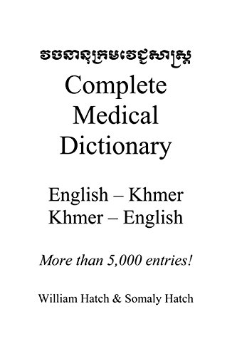 complete-medical-dictionary-english-to-khmer-khmer-to-english