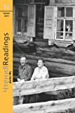 Chekhov, Anton: Dacha Life (Chtenia: Readings from Russia) (Volume 11)