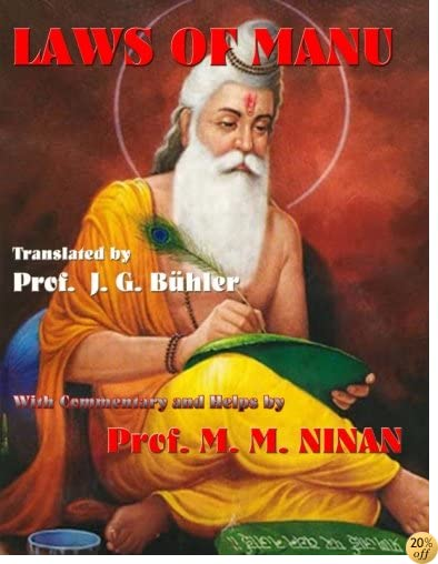 Laws of Manu: With Extensive Commentary and Helps