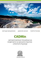 CADMin (Bulgarian Edition) by Metody…