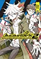 Acheter Dangan Ronpa 2 : Ultimate Luck and Hope and Despair volume 1 sur Amazon