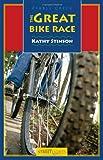 Stinson, Kathy: The Great Bike Race (Lorimer Streetlights)